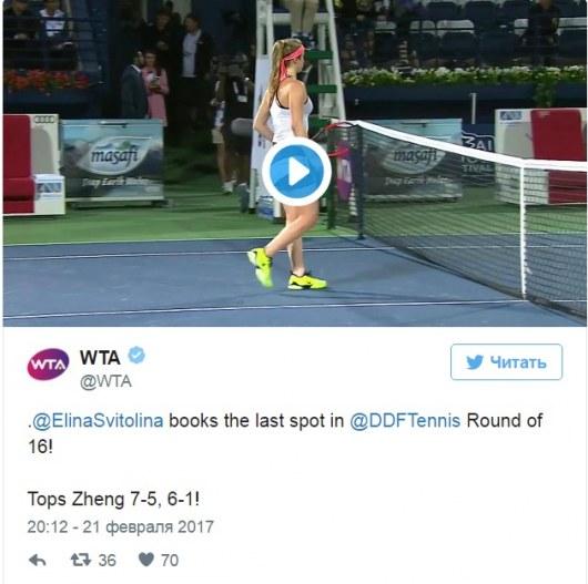 Свитолина вышла вчетвертьфинал турнира вДубае